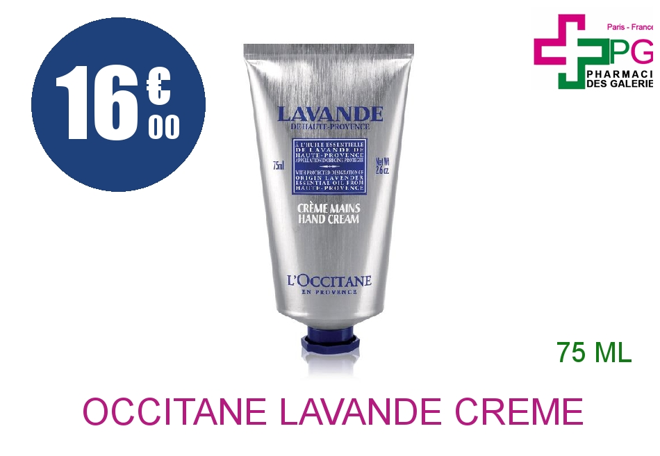 l 39 occitane lavande cr me mains tube de 75ml. Black Bedroom Furniture Sets. Home Design Ideas